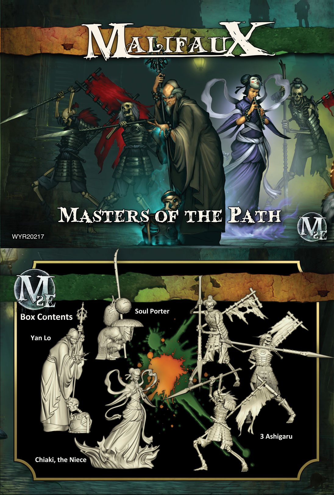 Masters of the Path (Yan Lo)
